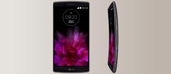 The LG G Flex 2